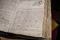 Ban of Baruch Spinoza, Amsterdam, 27 July 1656, 6 Av 5416.jpg