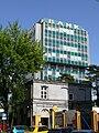 Bank ul Wigury 21 Lodz.jpg