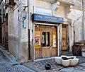 Banyuls-dels-aspres tobacco shop.jpg