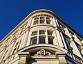 Barclay's Bank building, Sutton (Surrey), Greater London 04.jpg