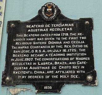 Beaterio de Terciarias Agustinas Recoletas - Image: Beaterio de Terciarias Agustinas Recoletas 01