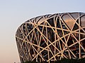 Beijing, Birds Nest - National Stadium - panoramio.jpg