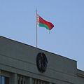 Belarusian flag Minsk (cropped).jpg