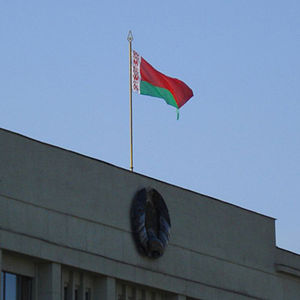 Flag of Belarus - The flag waving above a government building in Minsk