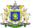 Benares State Coat of Arms.png