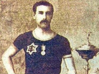 Charles Bennett (athlete) - Image: Bennett 1900