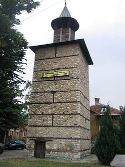 Berkovitsa Clock Tower.jpg