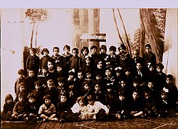Bersabé Kindergarten, First Kindergarten School in Iran.jpg