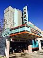 Bexley - Drexel Theater (OHPTC) - 23202748543.jpg
