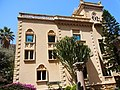 Beyrouth Robert Mouawad Private Museum 0595.jpg
