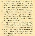 Bible printed in Buginese.jpg