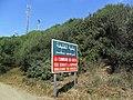Bienvenue à Koléa القليعة - panoramio.jpg