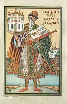 Князь Ярослав Мудрий тримає Софійський собор і «Руську Правду» — джерело  руського права 239f8e8a13168