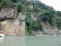 Bitan 碧潭 - panoramio (2).jpg
