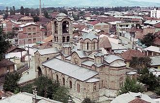 Our Lady of Ljeviš - Image: Bogorodica Ljeviska 1