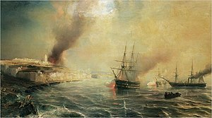 Bombardment of Salé - Bombardment of Salé by Jean Antoine Théodore de Gudin