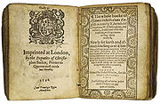 The 1596 Book of Common Prayer