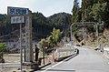 Border sign (Mitsue, Nara-Tsu, Mie)-02.jpg