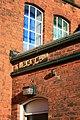 Boys' Entrance - geograph.org.uk - 1071051.jpg