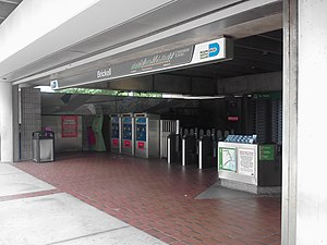Brickell station - Image: Brickell Station entrance