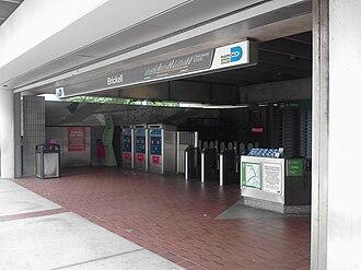 Brickell station - Image: Brickell Station entrance