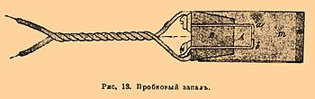 Brockhaus and Efron Encyclopedic Dictionary b23_255-2.jpg