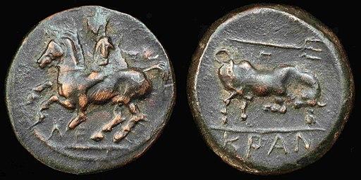 Bronze coin of Krannon