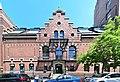 Brooklyn - Heights Casino pano 01 (9423259630).jpg