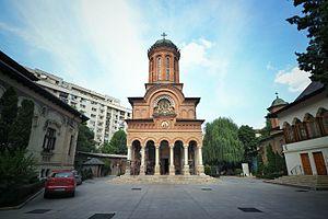 Antim Monastery - Image: Bucharest Antim Monastery (28662067540)