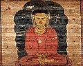 Buddha in Dhyana, Wellcome L0027858 (cropped).jpg