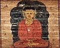 Buddha in Dhyana, Wellcome L0027858 (cropped).jpg