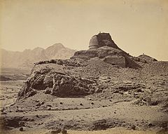 Buddhist Tope (at) Ispola, between Ali Musjid & Landi Kotal. (Sphola Stupa) - photo by John Burke, 1878.jpg