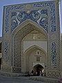 Bukhara Divanbegi Madrasa front 1.jpg