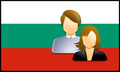Bulgaria people stub icon.png