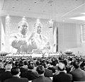 Bundesarchiv Bild 183-90418-0001, Berlin, 7. Kongress der Gesellschaft für DSF.jpg