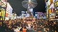 Busan Christmas Festival.jpg