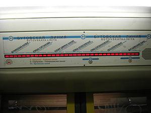 Butovskaya Line - Linear map of Butovskaya line in 81-740/741 train in Moscow Metro