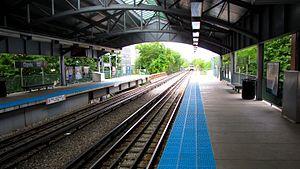 Davis station (CTA) - Image: CTA Davis station