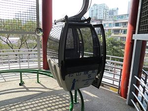 Cable Guia gondola lift.JPG