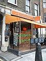 Café Romano in Greville Street - geograph.org.uk - 1657633.jpg