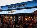 Caffe Nero evening - Sutton, Surrey, Greater London (2).jpg
