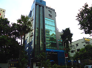 Camac Street - G K Tower, an office tower