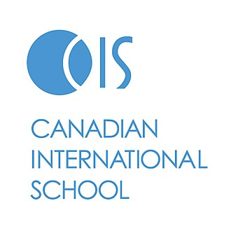 Canadian International School (Bangalore) - Image: Canadian International School Bangalore