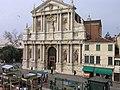 Cannaregio, 30100 Venice, Italy - panoramio (86).jpg