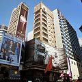 Canton Road, Hong Kong - panoramio.jpg