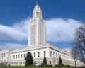 Capitol building Lincoln, Nebraska LCCN2010630796.tif