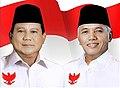Capres 2014-2019 Prabowo Hatta.jpg