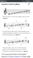 Caption link display bug 2016-11-14 workaround.png