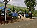 Carmelgiri Botanical Gardens Entry.jpg