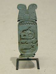 Cartouche du pharaon Nectanébo Ier